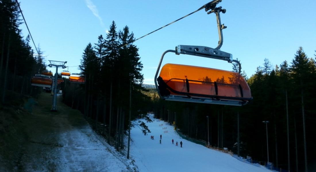 Karpacz trasa narciarska Biały Jar